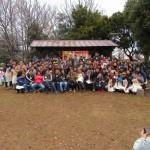 平成29年度 部員交流大会開催!